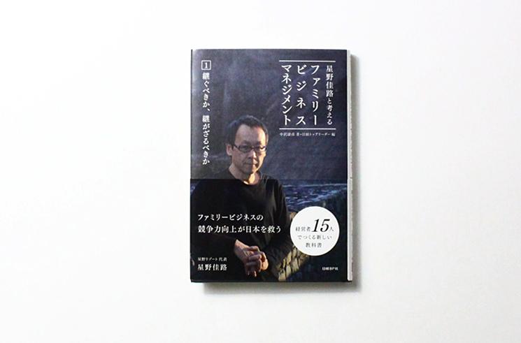 装丁/作成/制作