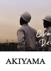 thumb_akiyama
