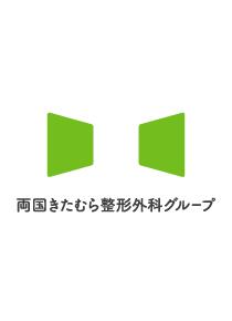 thumb_kitamura_170216