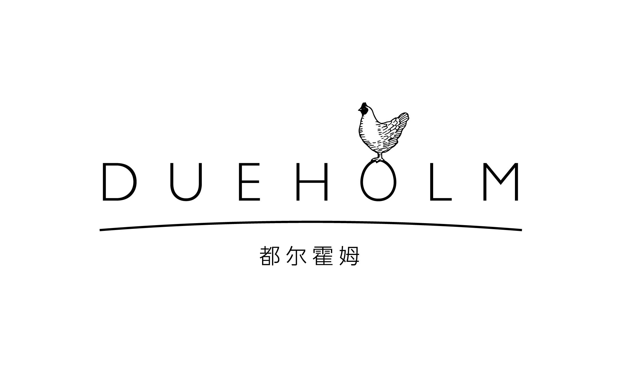 高級有機卵のDUEHOLM ロゴ制作