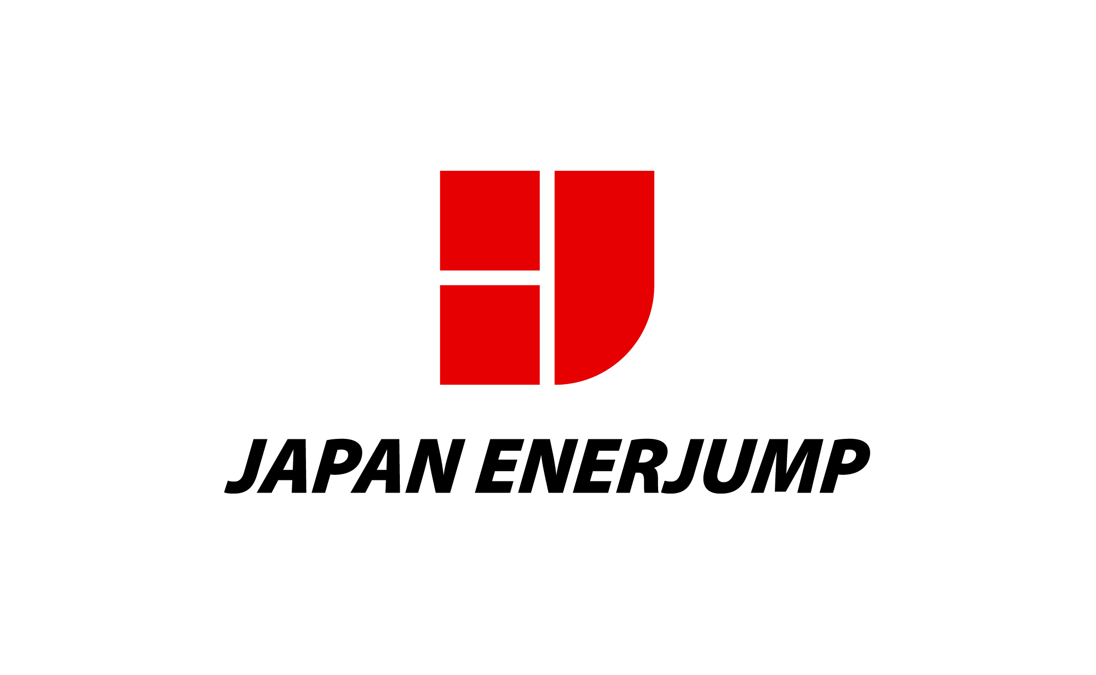 給油機器等専門企業 日本エナジャンプ ロゴ制作