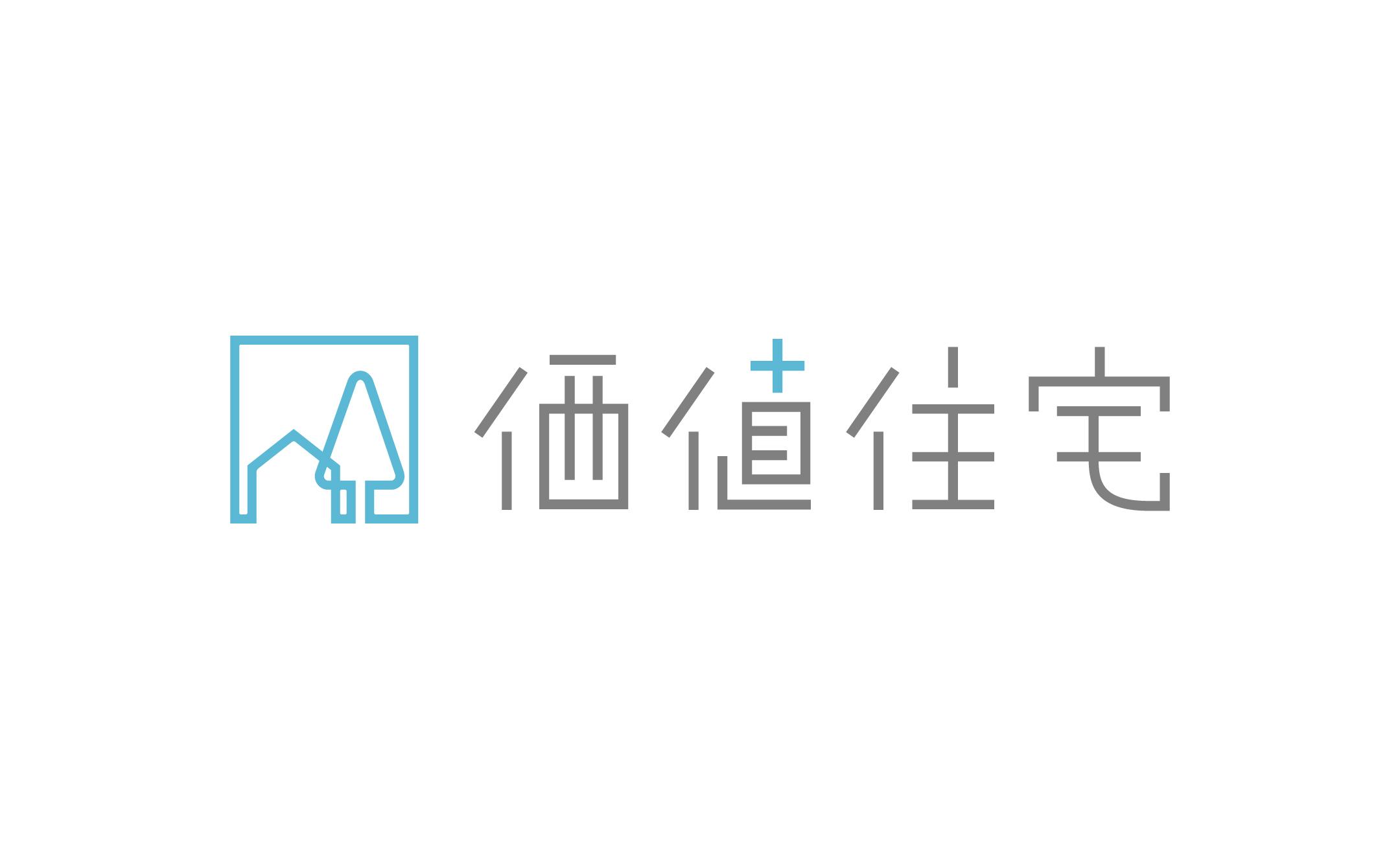価値住宅 コーポレート・サービスロゴ制作