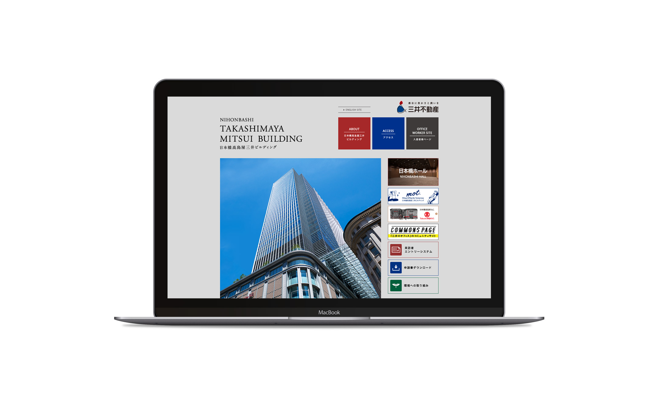 大型複合ビル「日本橋高島屋三井ビルディング」WEBサイトデザイン制作