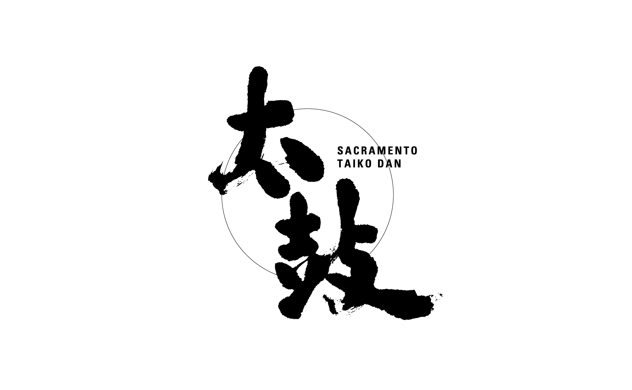 サクラメント太鼓団 ロゴ制作