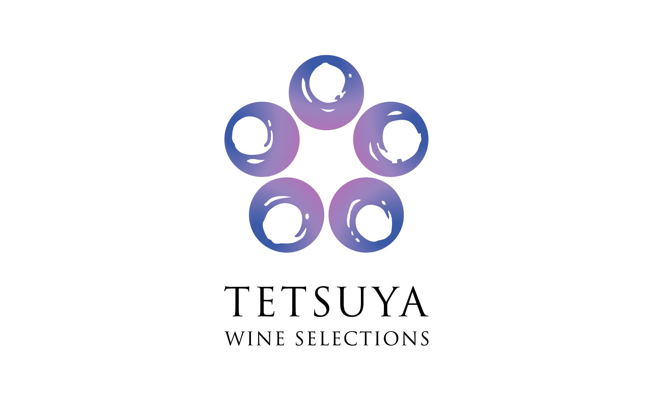 ワイン専門店 Tetsuya Wine Selections ロゴ制作