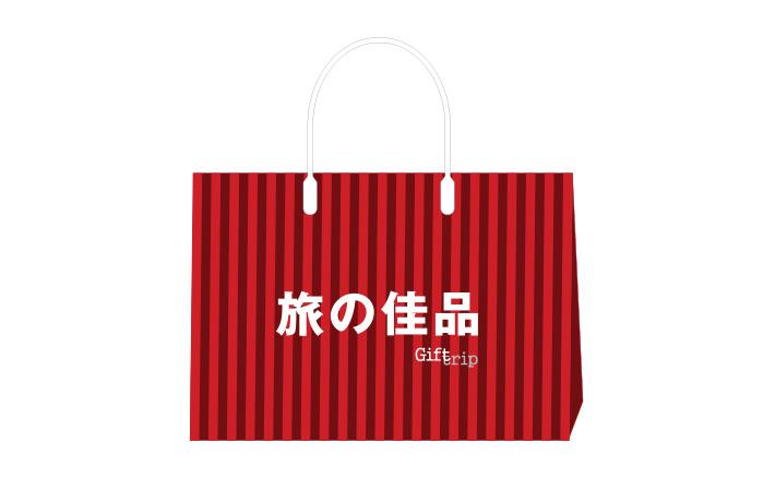 紙袋/作成/制作