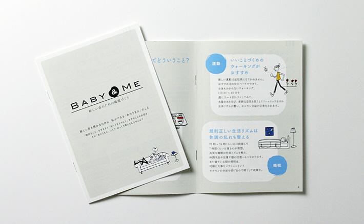 パンフレット/グラフィック/作成/制作