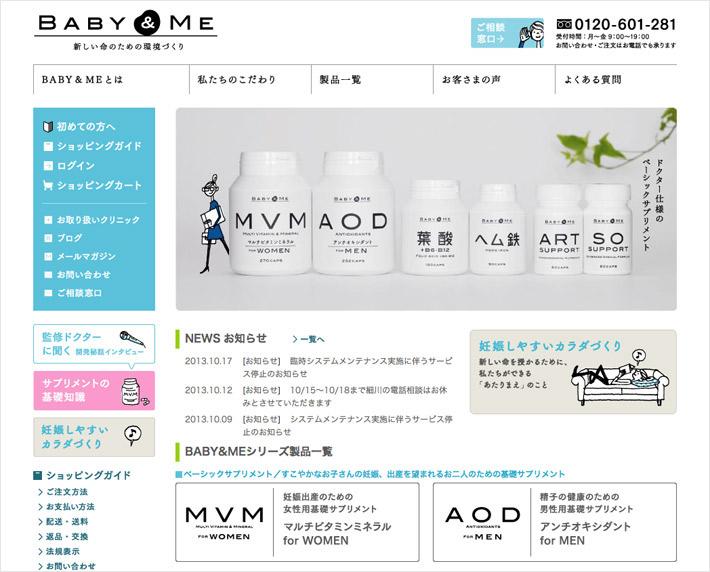 ウェブデザイン/ブランディング/作成/制作