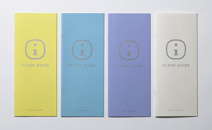パンフレット/カタログ/作成/制作