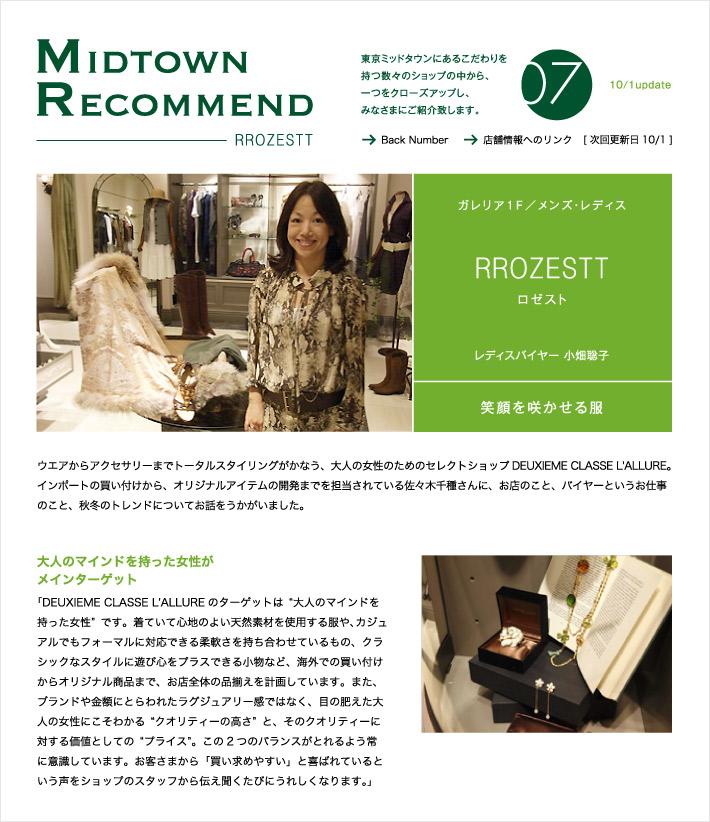 取材/撮影/ウェブサイト/ホームページ/作成/制作