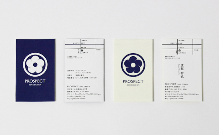 ブランディング /デザイン/作成/制作