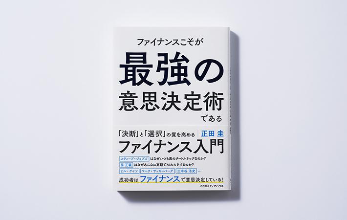 ブランディング/作成/制作